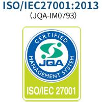 ISO/IEC27001:2013